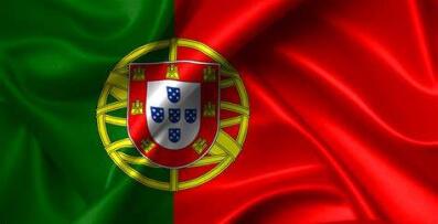 Tradução de Português de Portugal