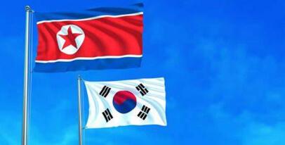 Tradução de Coreano
